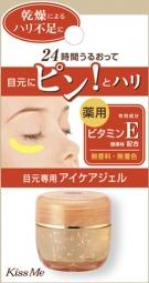 Гель гипоаллергенный для кожи вокруг глаз